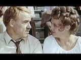 """Почти смешная история, телефильм, комедия, мелодрама, ТО """"Экран"""", СССР, 1977, 1 серия"""