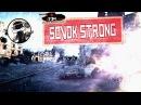 SOVOK STRONG