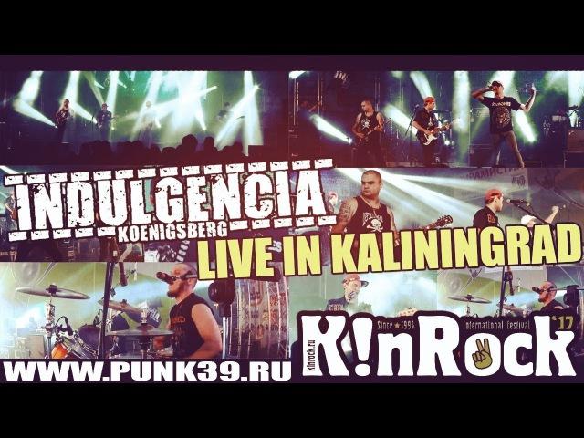 Индульгенция Live KinRock 2017