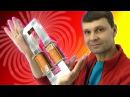🌑 ГЕНЕРАТОР ИЗ МАГНИТНОГО ХРАНИТЕЛЯ ЭДВАРДА ЛИДСКАЛНИНА Magnetic Holder ИГОРЬ БЕЛЕЦКИЙ