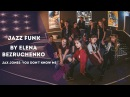 Jax Jones–You Don't Know Me Jazz Funk by Елена Безрученко All Stars Dance Centre 2017