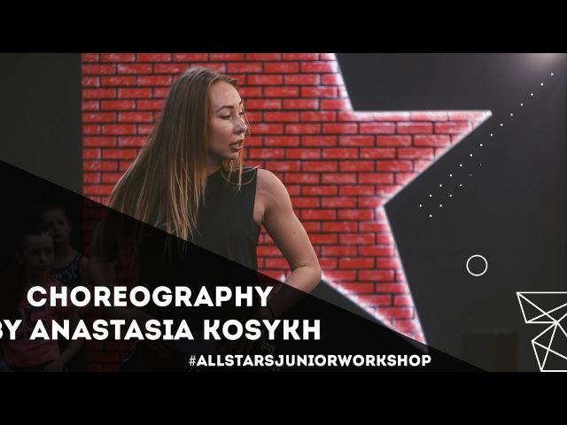 Ciara–One, Two Step Choreo by Анастасия Косых All Stars Junior Workshop