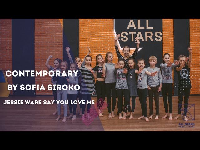Jessie Ware-Say you love me Contemporary by София Сироко All Stars Dance Centre 2017