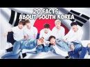 20 FACTS ABOUT SOUTH KOREA 20 ФАКТОВ О ЮЖНОЙ КОРЕЕ Где встретить айдола by ToRi MaRtini