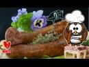 Кишки свиные. Натуральная оболочка для колбасы или купат.