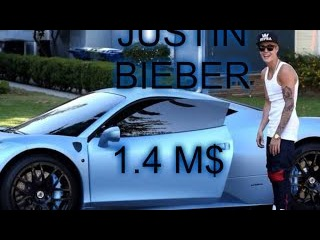 ТОП 10 Самых дорогих автомобилей, которые любят покупать знаменитости