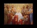 Молитва Пресвятому Духу (Знаменный распев) -Хор братии Валаамского монастыря