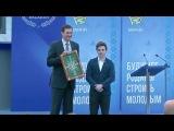 «Мы – граждане Беларуси!»Торжественная церемония вручения паспортов