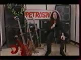 1994 Алик Грановский, группа Мастер, в передаче Джэм, ОРТ
