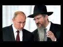 Мясорубка для русских
