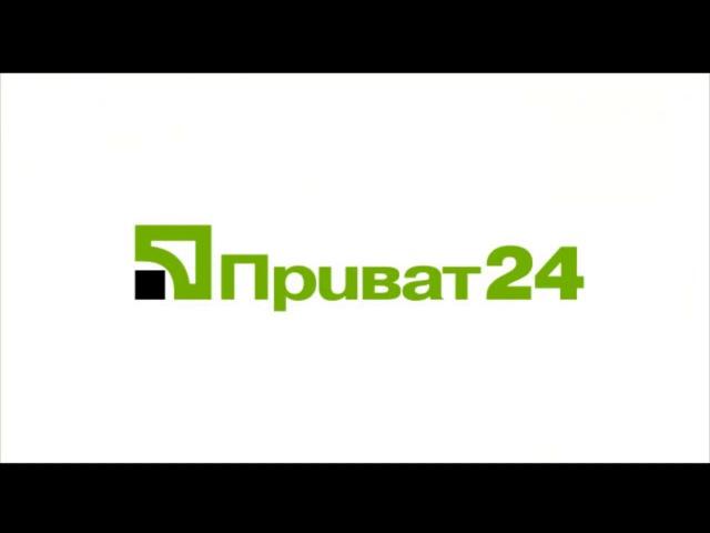 Приват24 переказ грошей на карту Приват банку