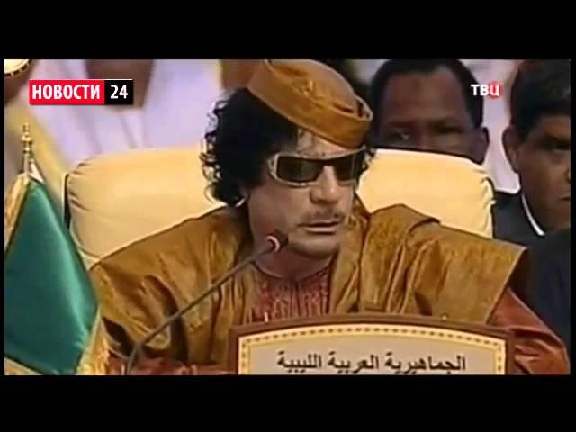 Обама обращение к нации и пророчество Муаммара Каддафи Связь ВОЙНА 17 01 2016 Новост...