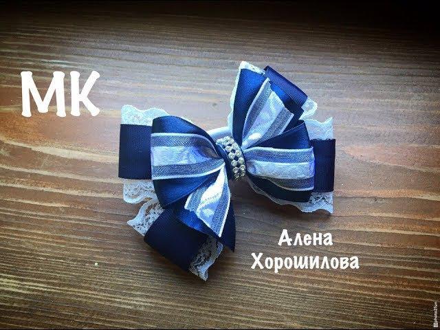 бантики в школу простые из лент и кружева МК Канзаши Алена Хорошилова tutorial ribbon bow...