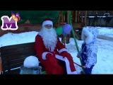 Видео для детей Сказка #Мультфильм про Деда Мороза Video for kids