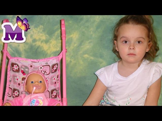 Видео для детей РЕБОРН ВЛОГ коляска для куклы Беби Бон Катя Играем в игрушки