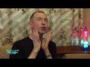 Василий Козлов. Беседы: Сергей Соседов про Пугачеву и фильм Кураж (2016)