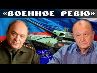 Виктор БАРАНЕЦ и Михаил ТИМОШЕНКО - Первым делом самолеты 21.02.2017