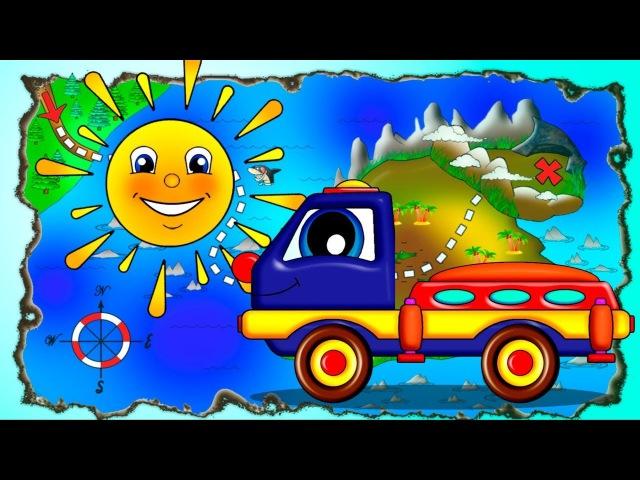Maria ve Billy. Billy adada HAZİNE buluyor! Eğitici çizgi film - Türkçe izle! Okul öncesi eğitim