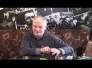 Рок клуб СПб Алексей Вишня Группа крови
