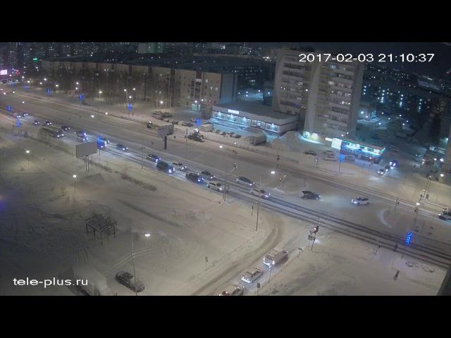 Следи за собой будь осторожен ДТП г Сургут 03 02 2017