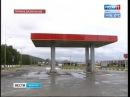Полиция ищет убийц кассира АЗС Солзан пол Байкальском, «Вести-Иркутск»
