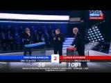 Поединок с Владимиром Соловьевым Амнуэль VS Кургинян 26.01.2017