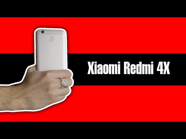 [MiView] Обзор смартфона Xiaomi Redmi 4X / Стоит ли брать?