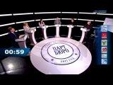 Дебаты о новой Общественной Палате СПб 2017_04_20