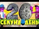 100$ ЗА СЕКС (MINECRAFT АНИМАЦИЯ 16+) Взрослые майнкрафт приколы от Бури #26