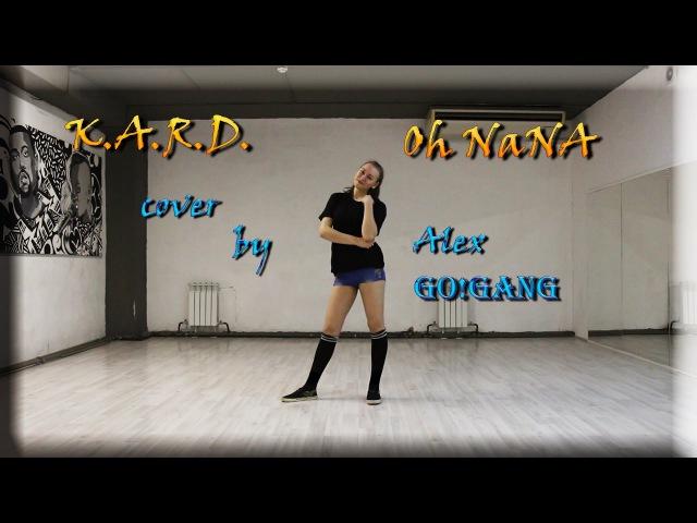 K.A.R.D - Oh NaNa dance cover by Alex (GO!GANG)