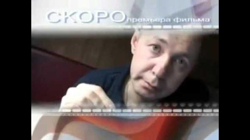 Сергей Кузнецов Разину