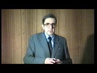 Аверинцев С.С. Христианство в истории европейской культуры. Ч.2