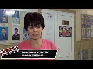 Бои белых воротничков Донбасс начало