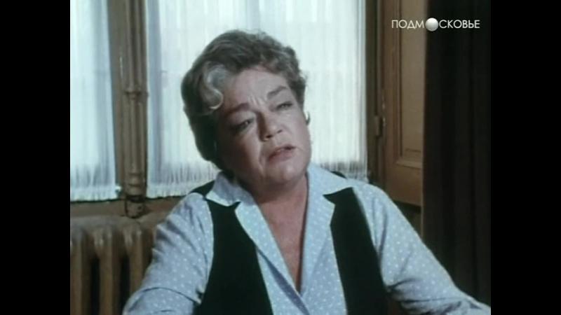 ГОСПОЖА СЛЕДОВАТЕЛЬ: Дело Франсуазы Мюллер (1978, 1 серия) - детектив. Эдуар Молинаро