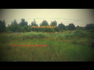 г. Можайск МО. Продаю зем. участок 9 соток, границы г. Можайск, электричество, дороги, газ планируется, участок правильной формы