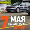 402.by - Belarusian Drag Racing Championship