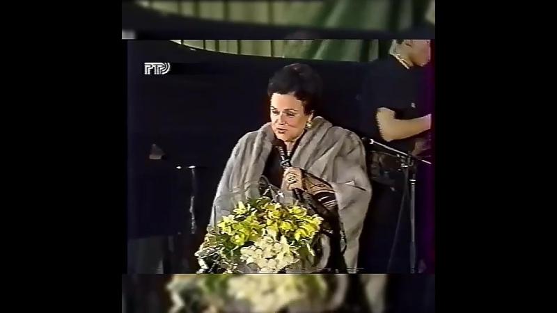 Людмила Зыкина поздравляет Вячеслава Тихонова с юбилеем.