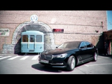 BMW 7 | OPERATOR teaser