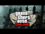 Прокачка и Накрутка GTA Online