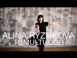 Nguzunguzu – Tumultuous   Choreography by Alina Ryzhkova   D.Side Dance Studio