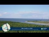 Виды из окон smart-комплекса «LEGENDA Героев»