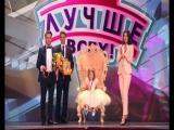 Таисия Скоморохова(5 -летняя принцесса) - Лучше всех 18.12.16
