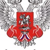 Федерация бокса Самарской области