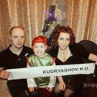 Алеська Кудряшова