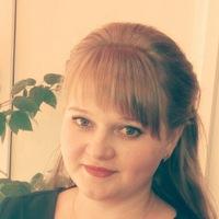 Полина Ривкина