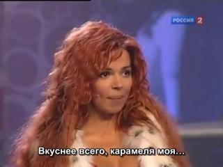 Карина Зверева - Карамеля(1)