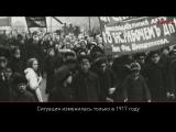 100 фактов о 1917. Ограничение детского труда