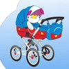 Детские коляски. Детские товары.