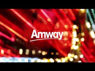 Обратный отсчет до 60-летнего юбилея Amway в Лас-Вегасе