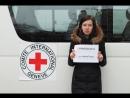 Гуманитарные работники и волонтеры - не мишень!